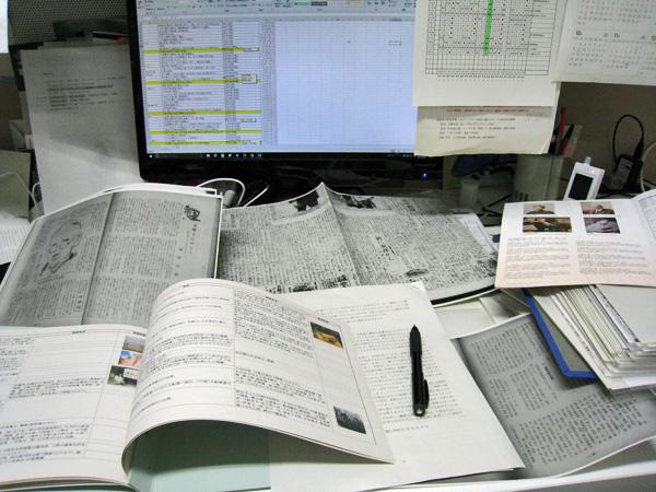 図録作成中の資料の山