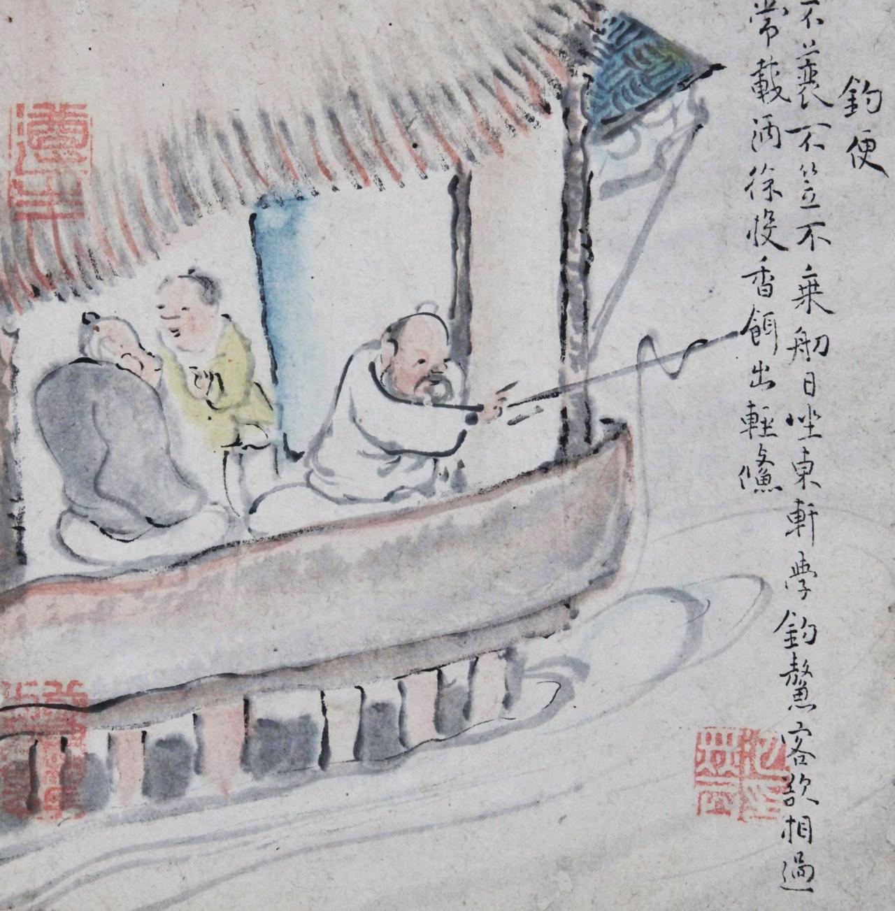 【国宝】池大雅《十便図》のうち〈釣便〉1771(明和8)年