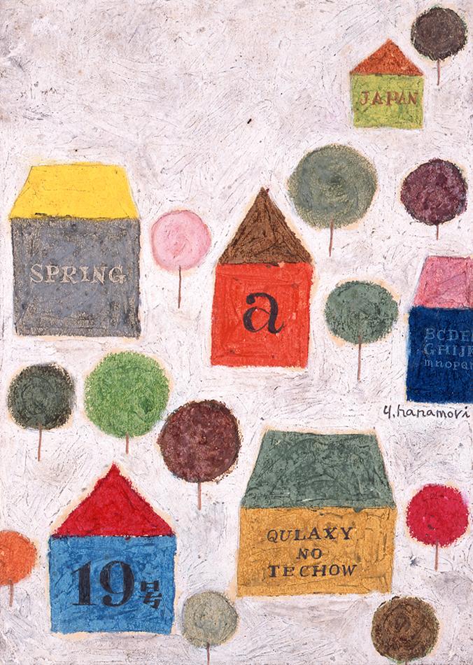 《『美しい暮しの手帖』1世紀19号表紙原画1953年3月世田谷美術館蔵》