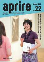 アプリーレ no.22